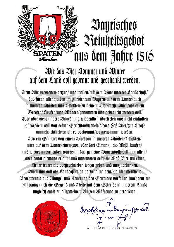 20131203Reinheitsgebot