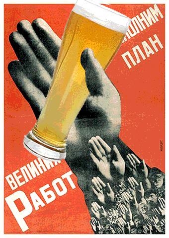 soviet-beer